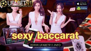 sexy baccarat บาคาร่าออนไลน์ยอดฮิต สร้างคนจนเป็นเศรษฐีแบบง่ายๆ