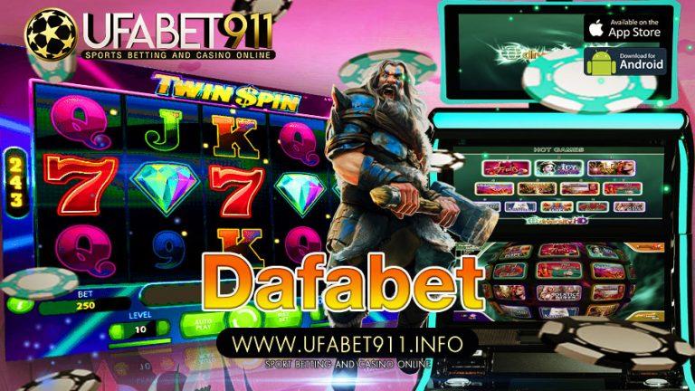 Dafabet การันตีคุณภาพ เปิดให้บริการอย่างยาวนาน ด้วยการลงทุนที่ดีที่สุด