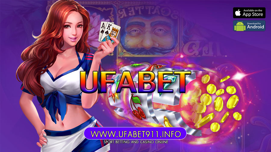 ufabetcn