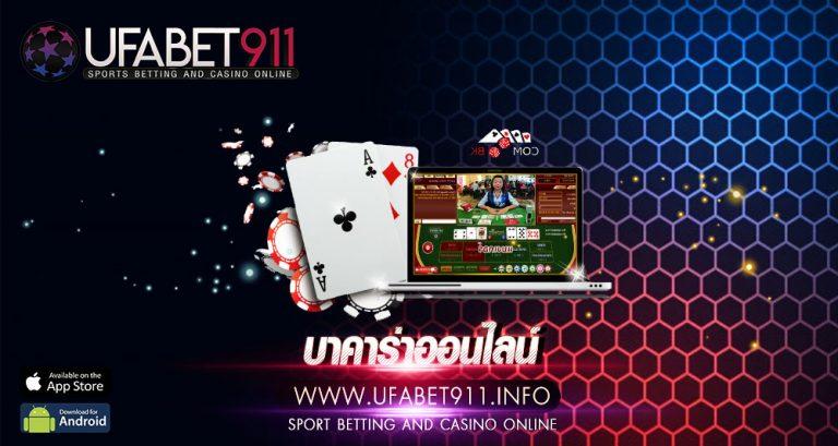 ufabet7777 โอกาสในการถูกล็อตเตอรี่ จำนวนหมายเลขที่ตรงกับหมายเลขลอตเตอรี