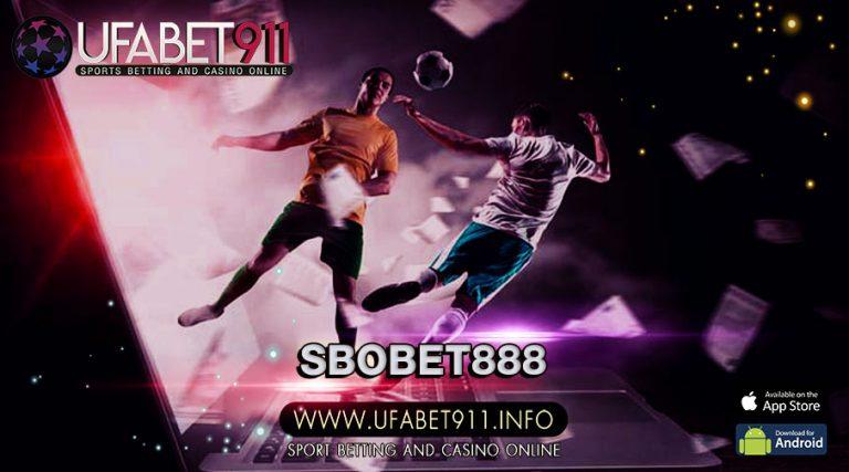 SBOBET888 อัตราต่อรองการเดิมพันฟุตบอลเเละการเปลี่ยนแปลงของแฮนดิแคป