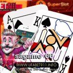 sagame 66 เกมพนันยอดนิยมใน คาสิโนออนไลน์ ที่นักพนันชอบเล่น
